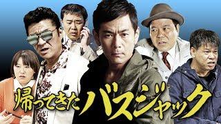 【DVD 発売決定!!】 セル発売:2017年9月1日(金) レンタル発売:2017...
