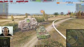 🔴🔴🔴Командные бои на т 44-100 (P) ----World Of Tanks 🔴🔴