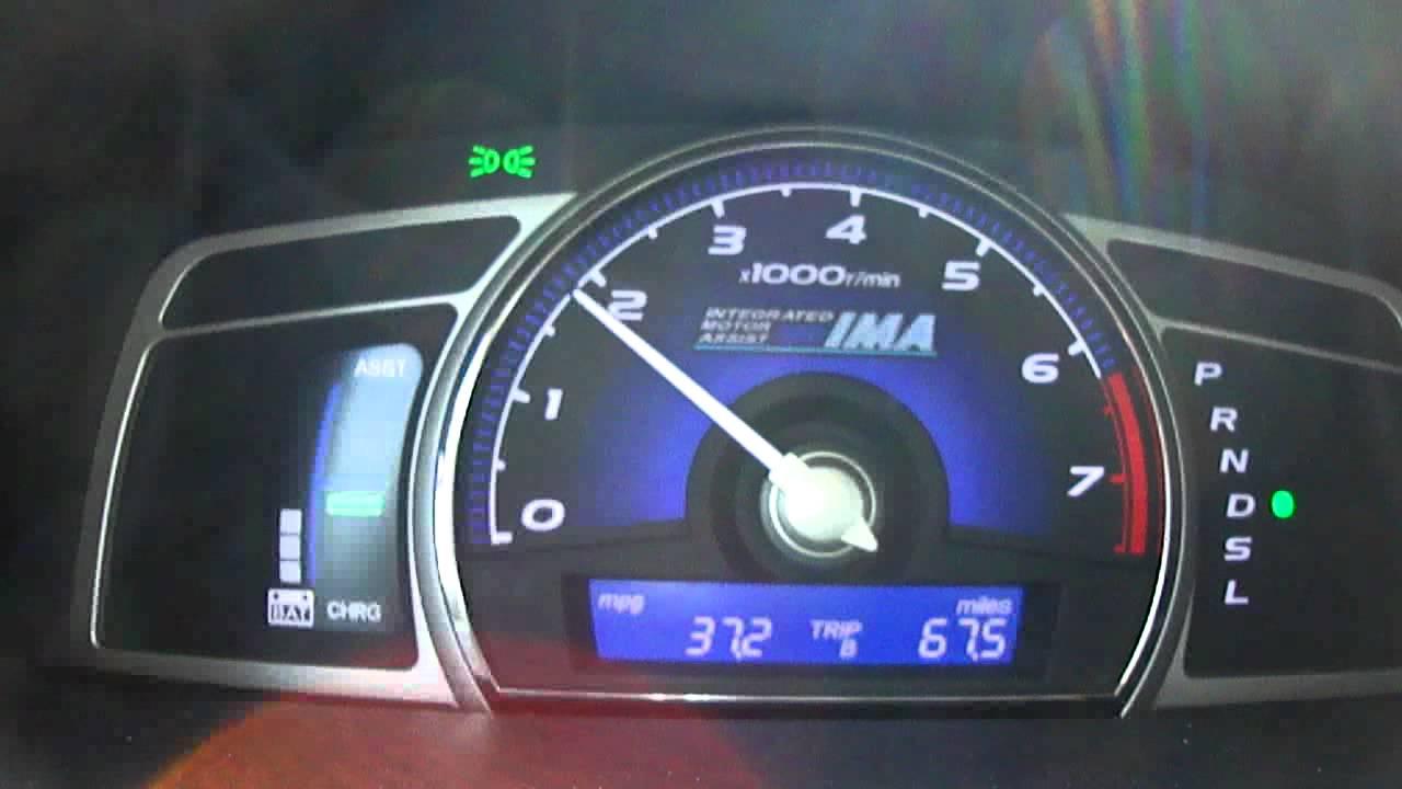 2007 Honda Civic Hybrid Critical Ima Soc Fast Recal