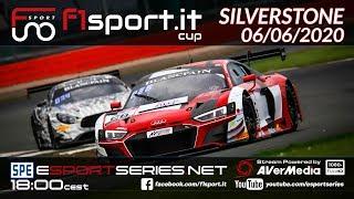 ESPORTSERIES.NET | F1SPORT.IT CUP | SILVERSTONE
