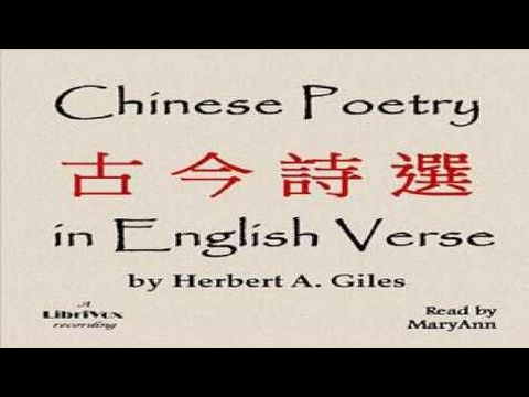 Chinese Poetry in English Verse (古今詩選) | Herbert Allen Giles | Poetry | Book | English