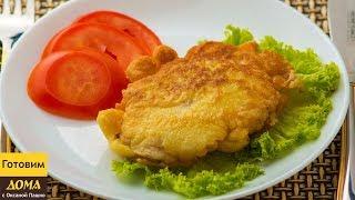 Попробуйте, и будете готовить их всегда! Сочные и нежные КУРИНЫЕ ОТБИВНЫЕ в Кляре с Сыром