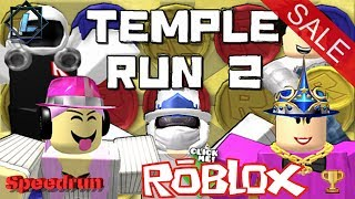 [ROBLOX| SPEEDRUN] ESCAPE TEMPLE RUN 2 OBBY! | 4:45 min. » Ludaris