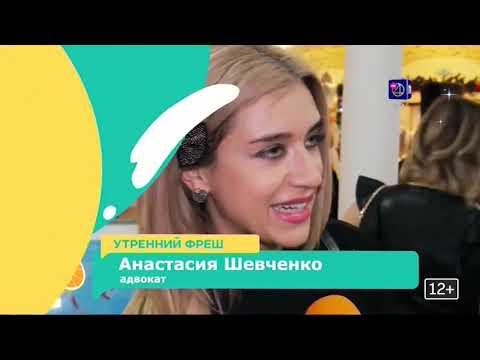 Анонсы, рекламный блок и начало новостей в 19:30 (Городской телеканал [Ярославль], 16.12.2019 г.)