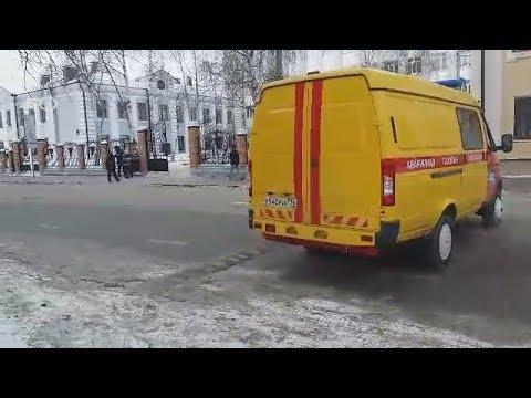 Городская газовая служба казань