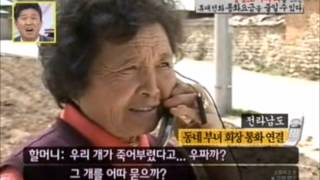 스펀지2.0 지역별 통화시간 차이