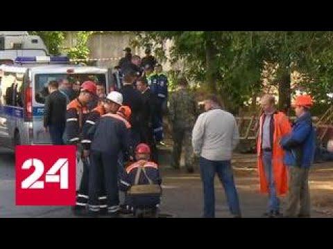 ЧП в Москве: что скрывает коллектор на улице Боженко