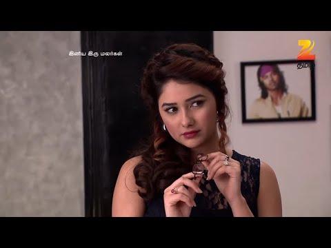 Iniya Iru Malargal - Episode 91  - August 16, 2016 - Webisode