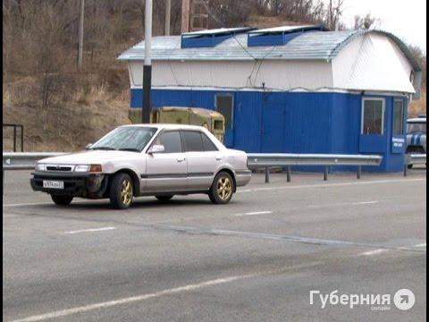 Двоих иностранцев подозревают во ввозе наркотиков в Хабаровск.MestoproTV