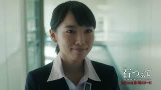 http://bookclub.kodansha.co.jp/product?isbn=9784062206877 舞台は警...