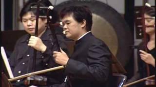 江南好 2008 05 24巫致廷張一平聯合音樂會