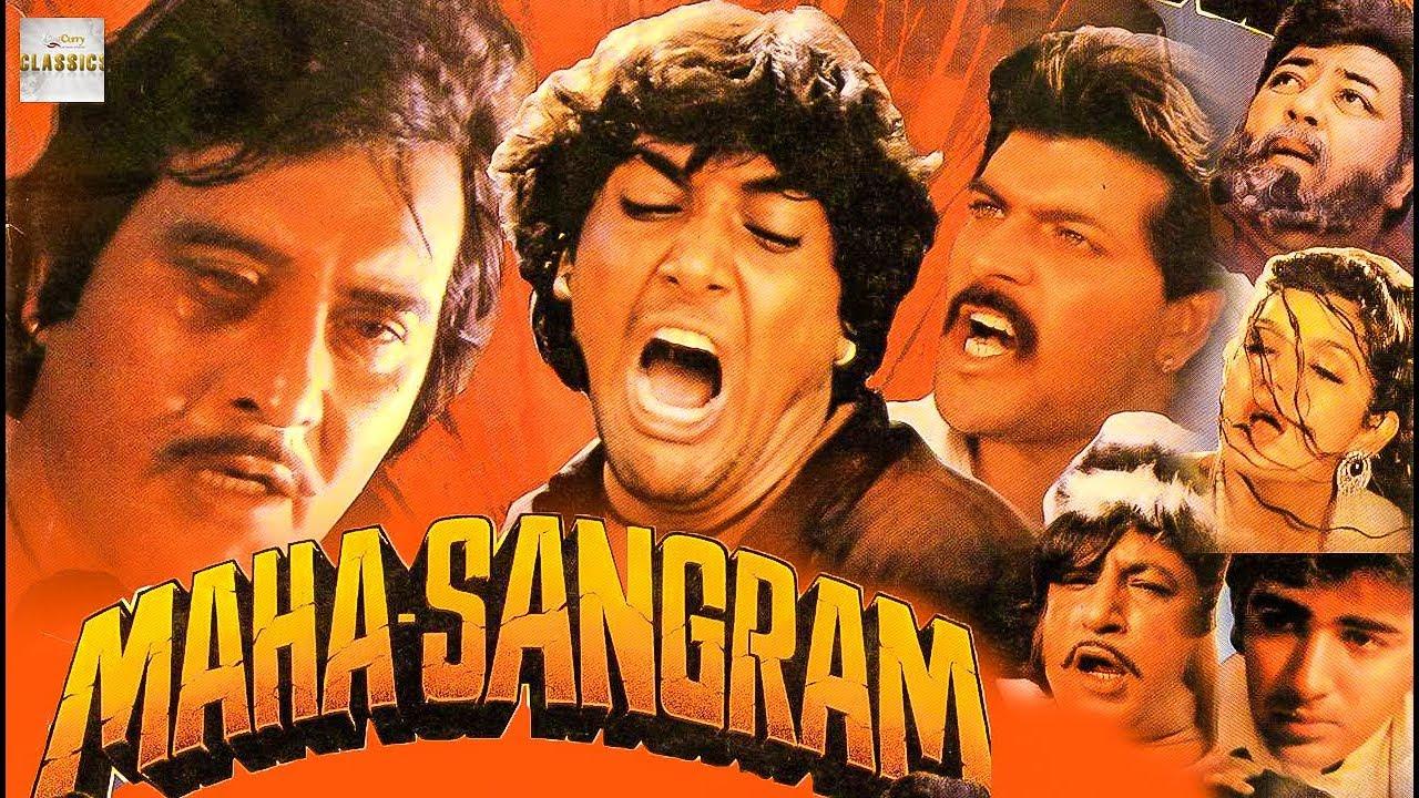 Download Maha Sangram (1990) Superhit Bollywood Movie   महा संग्राम   Vinod Khanna, Govinda, Madhuri Dixit