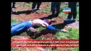 بالفيديو الجيش السوري يقضي على مجموعة ارهابية بالكرك
