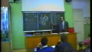 Урок 2 Часть 2 Анатомия половых органов
