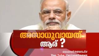 NEWS HOUR 05/01/17 Asianet News Debate Full