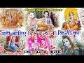 नहीं चाहिये दिल दुखाना किसी का प्रातः कालीन भक्ति भजन Hindi Most Popular Satsangi Bhajan