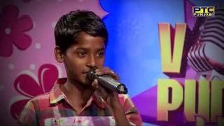 Powerhouse 'Nand' is back | Ludhiana Auditions | Voice of Punjab Chhota Champ 3 | PTC Punjabi