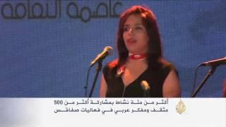 افتتاح مهرجان صفاقس عاصمة للثقافة العربية عام 2016