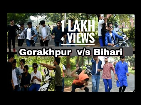 Gorakhpur v/s Bihar funny video watch till the end