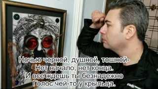 Ваган Эмильевич Мартиросян
