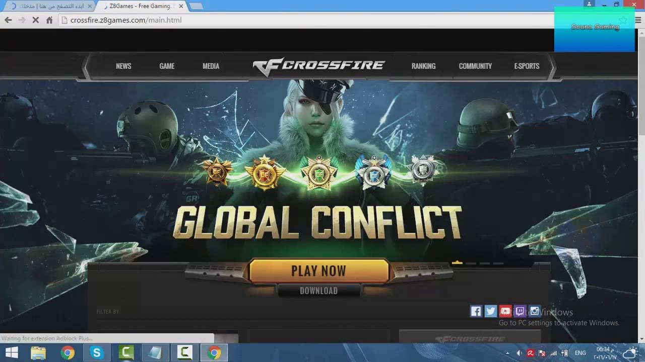 How to download and install crossfire 2. 0 for free *2018* youtube.