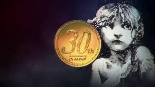『Les Misérables』30th Special Week ! http://www.tohostage.com/lesm...