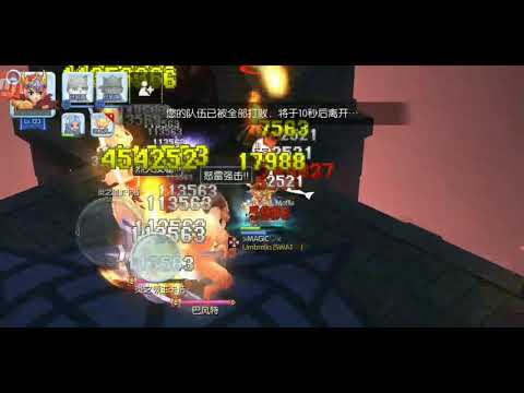 Ragnarok Online Mobile Sorcerer Niflheim Minis SOLO And ET Floor 100.