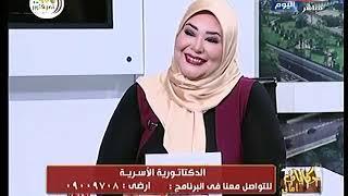 حكايات امانى مع امانى يوسف | الدكتاتورية الأسرية  15-10-2019
