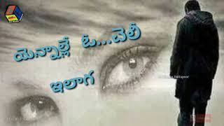 Nuvvalaa Dooramga song || from inkenti Nuvve cheppu ||.Telugu latest whatsapp status videos