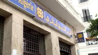 صدور القرار الوزاري حول القرض الإستهلاكي في الجريدة الرسمية  -el bilad tv -