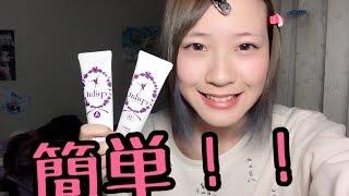 美容専門学生が眉ブリーチの仕方を分かりやすく解説【痛くない】