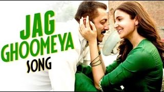 Video Jag ghumiya thare jaisa na koi- sultaan movie by ujjish viral kingdom download MP3, 3GP, MP4, WEBM, AVI, FLV Agustus 2017