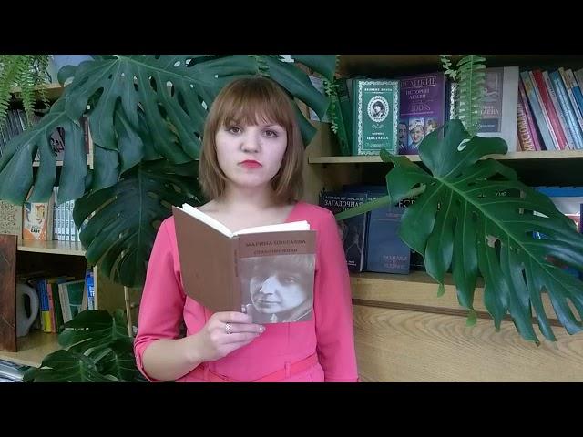 Изображение предпросмотра прочтения – НатальяНестерова читает произведение «Мне нравится, что Вы больны не мной...» М.И.Цветаевой