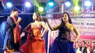 Golu raja stage show 15 01 2020