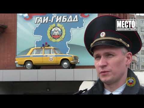 Обзор аварий  Погиб водитель грузовика Омутнинский район  Место происшествия 19 04 2019