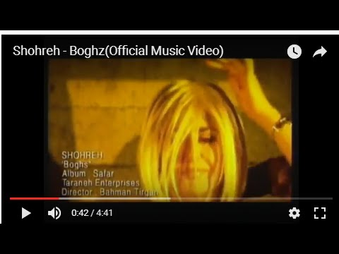 Shohreh - Boghz(Official Music Video)