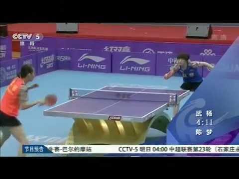 2015 China Super League (women) Wuhan Vs Shandong [Full Match/Chinese]