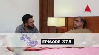 Neela Pabalu | Episode 375 | 18th October 2019 | Sirasa TV