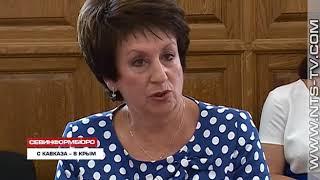 09.06.2018 Севастополь посетила парламентская делегация Республики Северная Осетия-Алания