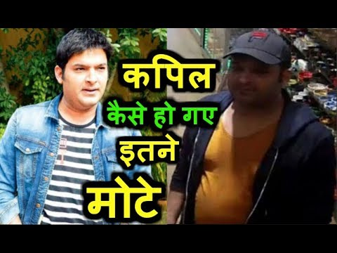 Kapil Sharma spotted in Amsterdam mall and looks with heavy weight, कपिल कैसे हो गए इतने मोटे ?