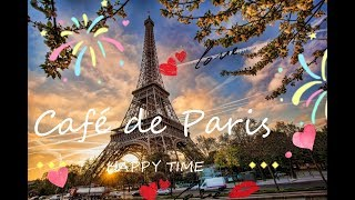 令你置身在法國巴黎鐵塔下的塞納河畔, 一起享受巴黎假期。 本Channel ...