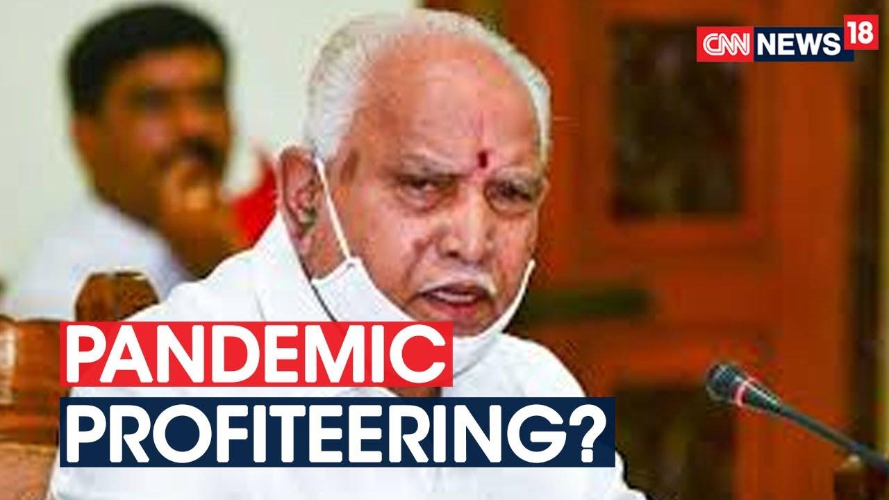 Opposition Targets Yediyurappa's Govt Over Medical Apathy In Karnataka | CNN News18