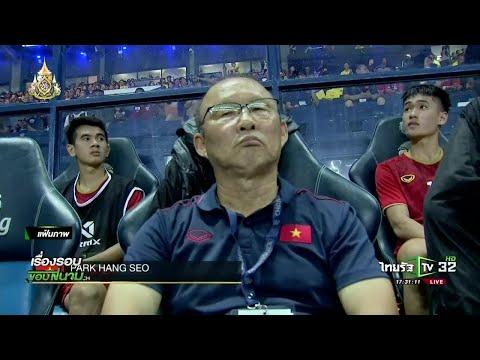 ส.บอล  ปัดข่าว ดึง ปาร์ค ฮันซอ คุมทีมไทย | 24-06-62 | เรื่องรอบขอบสนาม