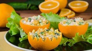 """""""Апельсиновый рай"""" салат."""