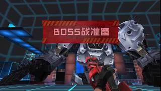 Blood Strike Chinese |  Adventure mode Endless zone