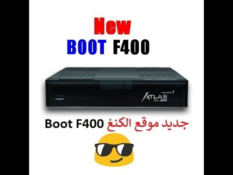 bootloader f200 atlas hd 200s