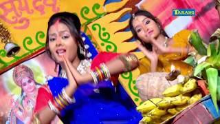 अंजलि भारद्वाज  छठ गीत  - सात ही घोड़वा सूरुज देव || Anjali Bhardwaj Chhath Song