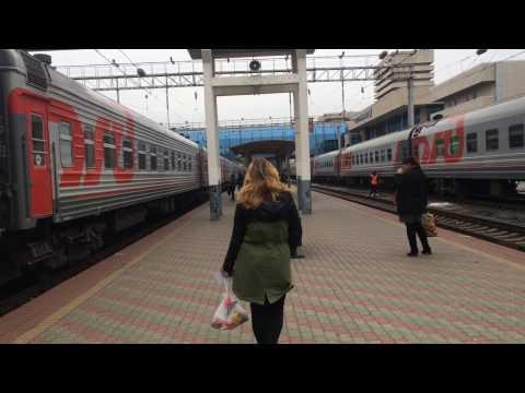 ЖД вокзал Ростов-на-Дону