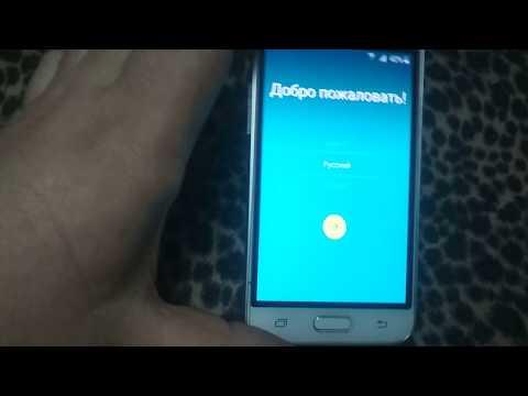 Разблокировка FRP google аккаунта Samsung J1 2016 J120f Android 5 и 6 без ПК