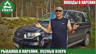 Отдых в Карелии: База отдыха, коттеджи, экскурсии и туры в ...